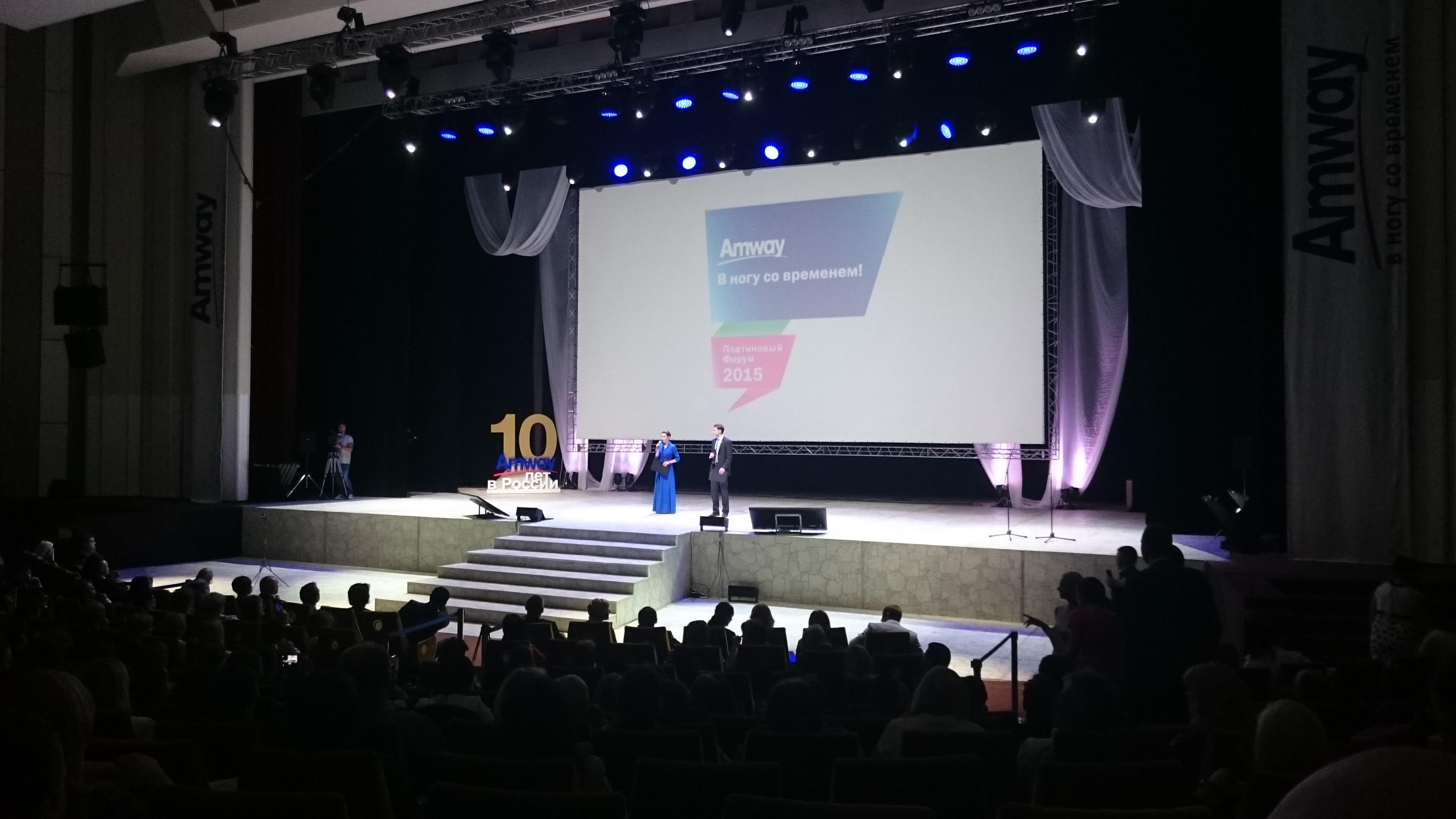 Платиновый форум в Москве