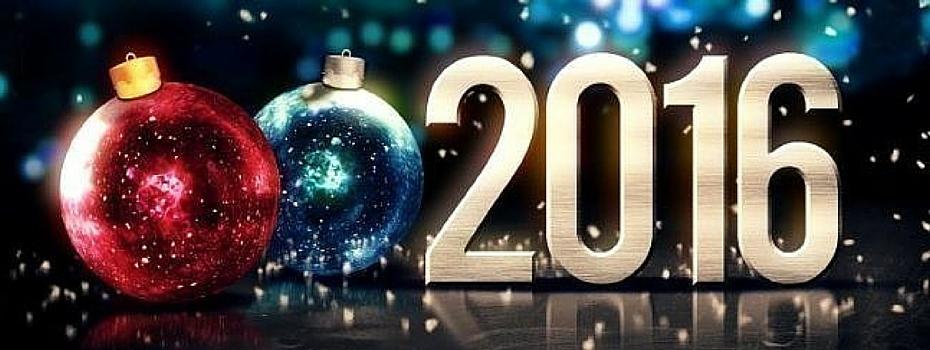 С Новым 2016 годом