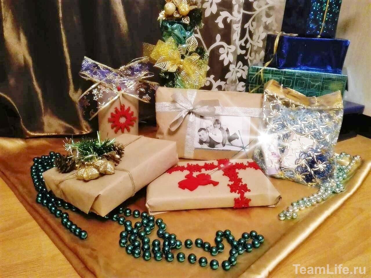 Подарки 2017